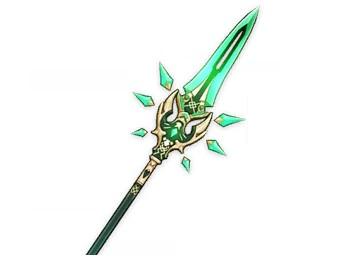 Primordial Jade Winged-Spear