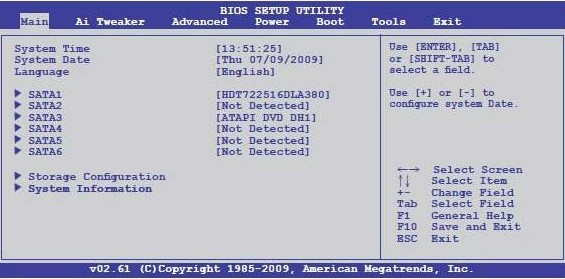 entering the BIOS settings