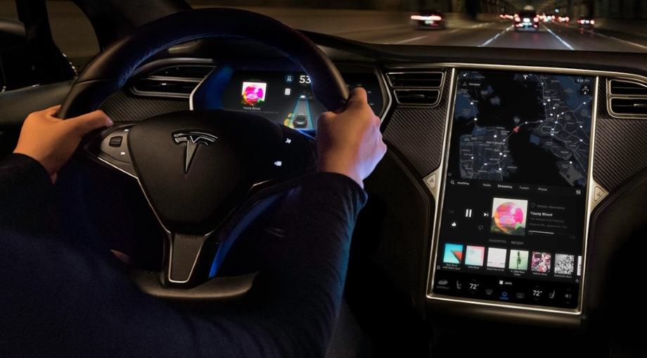 karaoke on Tesla Model 3