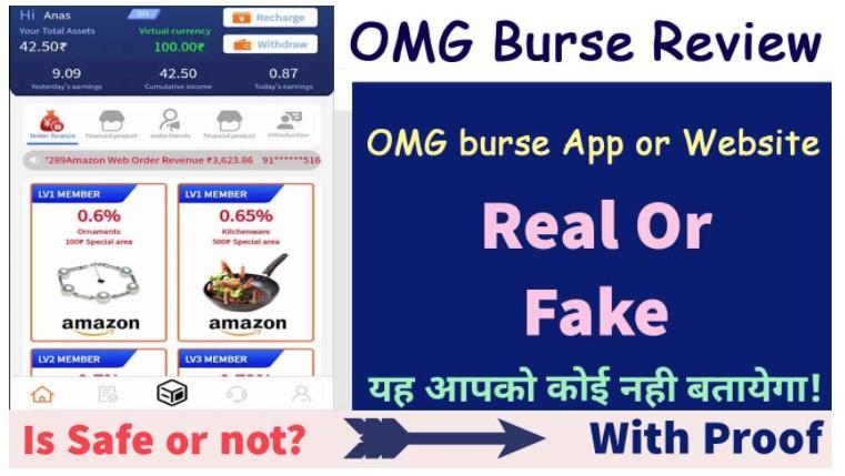OMG Burse App Real or Fake in Hindi