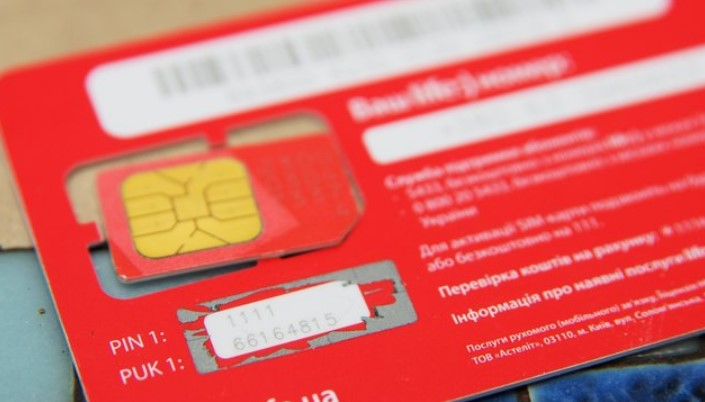 Get the PUK code from your SIM card packaging,