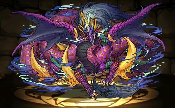 God of the Night, Tsukuyomi Dragon