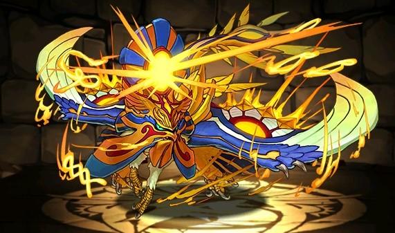 Sun God, Ra Dragon