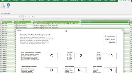 Using Excel Text Translation Tool with DeepL