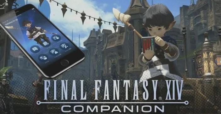 Install the Final Fantasy XIV app