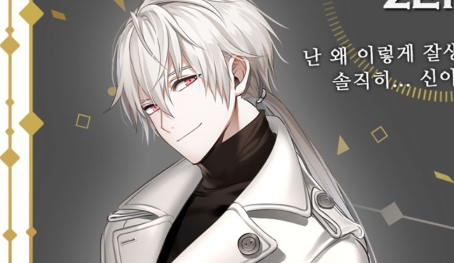 Mystic Messenger Zen Route Walkthrough