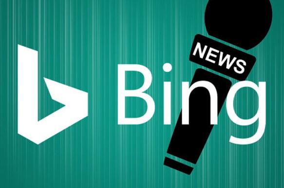 Bing News Quiz Answers