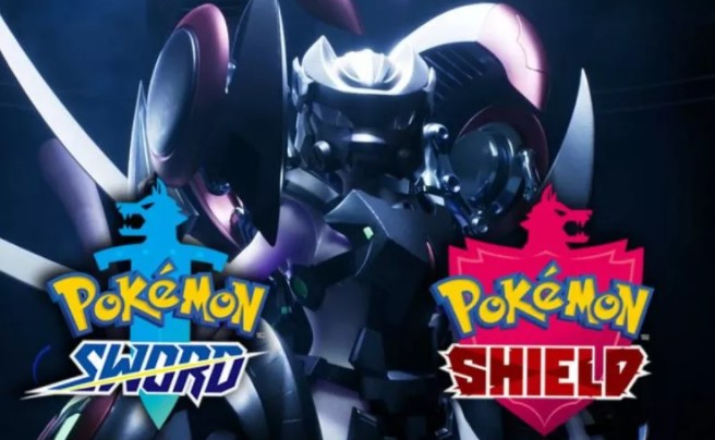 Can Armored Mewtwo Be Transfer to Sword and Shield