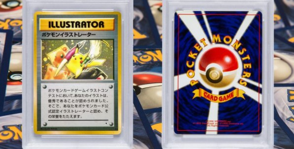 Pikachu Illustrator ($233,000)