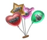 Luobu Party Balloon