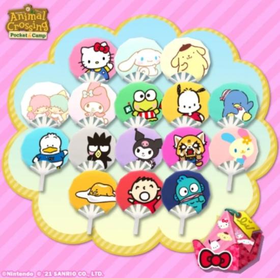 Sanrio Characters Friend Gift