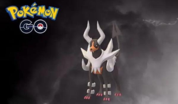 Mega Houndoom Pokemon GO Weakness and Best Moveset