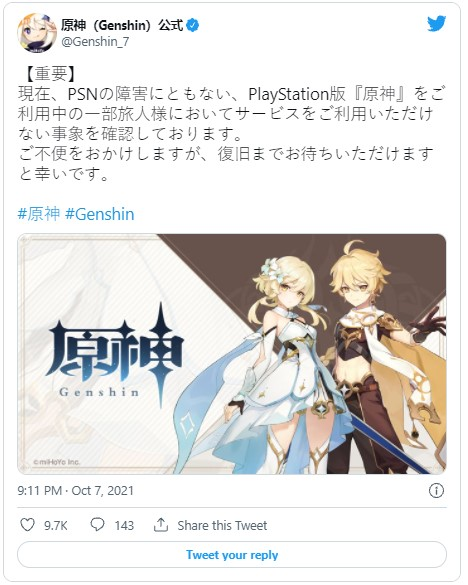 Japanese Twitter account for Genshin Impact explained
